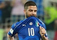 因西涅:穿上夢幻的意大利10號,我驕傲