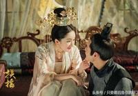 楊冪新古裝劇即將播出,好美啊,不過網友說男主比趙又廷還醜