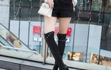 我滴個天,城裡女人都直接光腿穿長靴嗎?不知道冷不冷,實在時髦