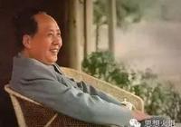 「讀史明智」毛主席談大黨形象