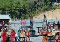 《楚喬傳》最新劇情:燕洵全家被斬滿門被滅,燕洵即將徹底黑化