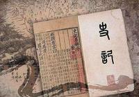史家之絕唱,無韻之離騷,《史記》在中國史學中到底是怎樣的地位
