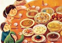 李永全:父親的年夜飯