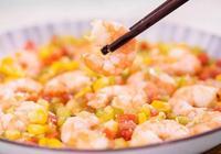 這樣炒蝦仁,好吃又好看,而且營養豐富!一學就會哦!