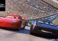 《賽車總動員3》車型大揭祕,現實中的麥昆與Cruz都是誰?