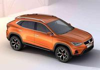 西雅特或推coupe型SUV 將於2020年面世