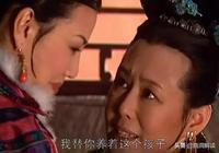 康熙王朝:認子衝邪,一場不見血的後宮戰爭
