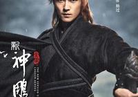 新版《神鵰俠侶》小龍女造型COS劉亦菲 網友:陳妍希我們錯了