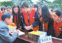 《南國完璧·荊州古城牆》在荊州博物館首發