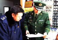 猇亭大隊聯合工商部門開展消防產品專項檢查