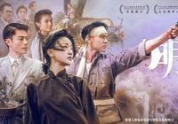 許鞍華新電影《明月幾時有》何時公映?