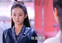 《楚喬傳》:楚喬燕洵決裂伏筆初現