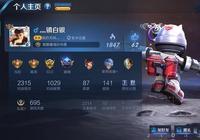 王者榮耀:玩家晒國服稱號,不料被網友狂懟,這英雄還能上國服?