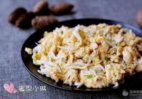 銀魚炒蛋的做法
