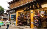 麗江古城超百家銀器店,100元可買四隻銀手鐲,遊客:太便宜了!