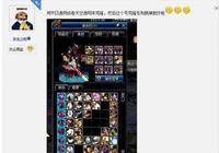Dnf鬼才玩家想出讓30天天空變永久的方法,卻遭到網友否定,你覺得他的想法能實現嗎?