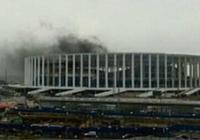 你就是火不肯澆熄?俄羅斯世界盃足球場又著火了