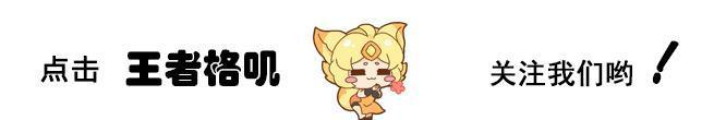 王者榮耀伽羅那麼強,為什麼還那麼多人玩魯班、后羿?