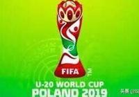 U20世界盃第五日:洪都拉斯U20VS烏拉圭U20