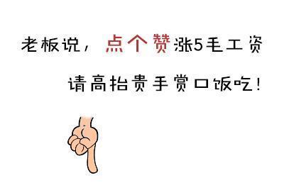 漢中氣象局:重大氣象災害響應命令!