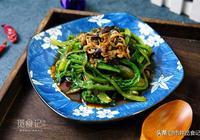 春天,媳婦天天饞的一道菜,3元一斤,鮮嫩吃不胖,直說比肉香!