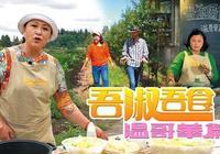 69歲TVB老戲骨黃淑儀約滿離巢,年輕時亦是TVB當家花旦美貌不輸人