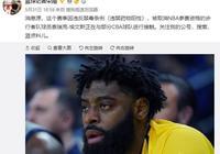威姆斯希望得到大合同,而宋翔爆料埃文斯已經和CBA多支球隊接觸,廣東有望簽約他嗎?