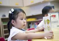 孩子上幼兒園,聽諾貝爾獎得主怎樣說