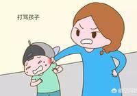 小孩在很嚴厲的家庭長大,如果犯錯家長會用衣服架打,或大打出手教育孩子,大家怎麼看?