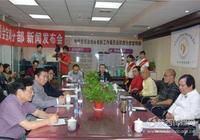 華壽之家頤養服務落地寶雞 打造醫養康復中心
