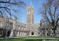怎麼申請普林斯頓大學?