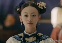 乾隆皇帝為什麼沒有在令妃生前晉封她為皇后