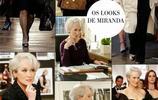 穿Prada的女王 時尚女魔頭教你如何穿搭