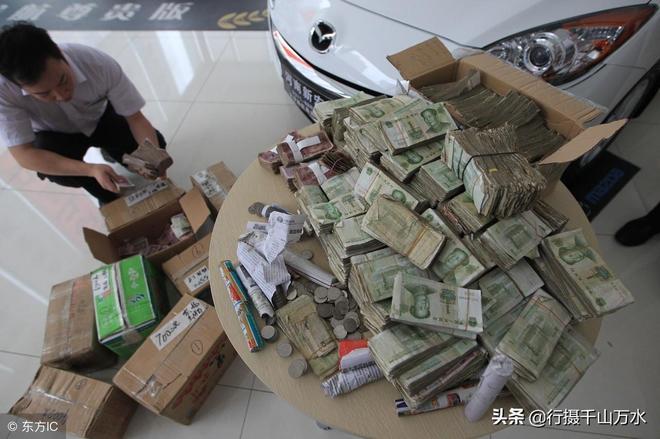 大量零錢花不出去提零錢去買車,忙壞了銷售員,數錢數到手抽筋