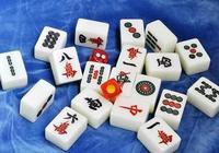 打紅中的麻將有訣竅嗎?紅中麻將基礎規則與出牌訣竅