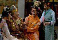 紅樓夢 從賈敏賈珠婚姻看賈府在誰手上敗落 論娶老婆的重要性