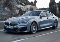 2020年寶馬8系Gran Coupe正式登場