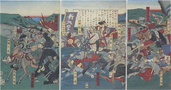 明治維新150年︱最後的武士——日本西南戰爭始末