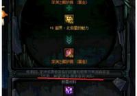"""DNF出現最強""""天帝玩家""""少看一排字,直接毀掉一件超界,這樣的玩家你還見過嗎?"""