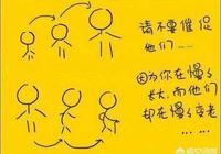 人活著時該怎樣孝敬父母?父母的心願是什麼?