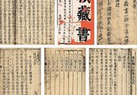 日本學者說這首《詩經》不是一首詩,至今沒人能解讀這首詩