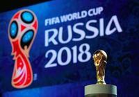俄羅斯世界盃倒計時365天