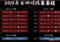 LOL玩家分享賽事硬核數據,洲際賽JDG與GRF,將是中韓第100場里程碑對決,你覺得誰能贏?