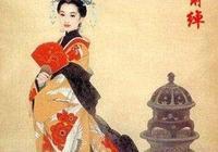 史上最完美霸道的婚外戀,小三府邸辦婚宴,皇帝兒子見了得叫爹