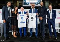 跨界啦!里昂投資370萬歐,成為帕克籃球俱樂部的股東