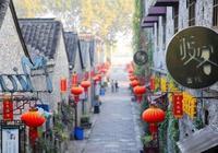 """鎮江西津渡——一條古街,""""一眼千年"""""""