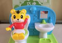 如何鍛鍊孩子自己上廁所?