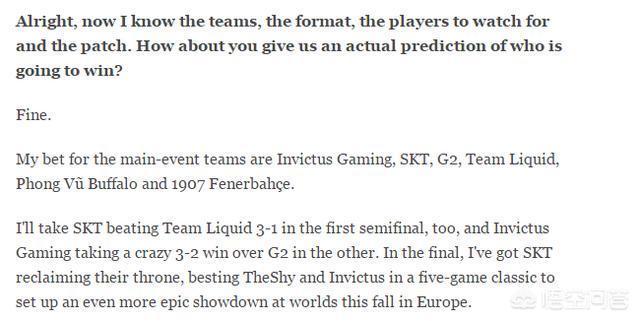 "LOL""史上最強MSI""將開打,S3-S8冠軍選手悉數到場,ESPN預測SKT奪冠,你有何看法?"