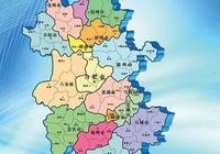 安徽省東部的這個地方,被選中,要有大發展了!