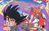 珍貴的童年!1984年到1987年龍珠在少年JUMP週刊的封面